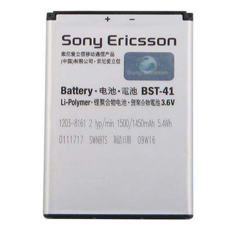 Sony Ericsson Cellular Phone Battery for Xperia
