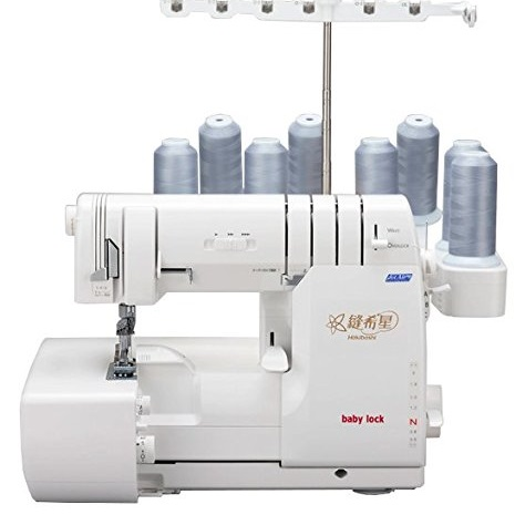 Babylock BLES8 Eight-Thread Serger
