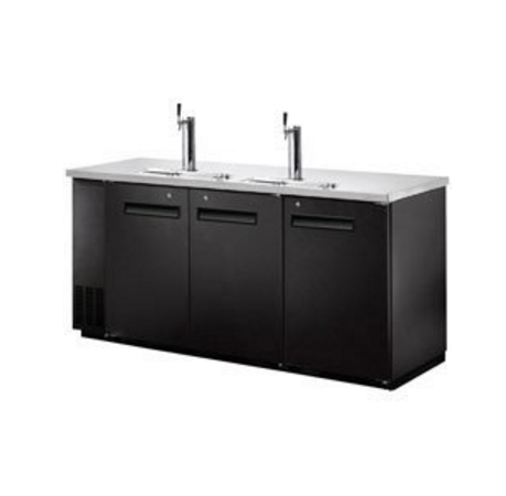 "Restaurant Supplies Direct 72"" Kegerator"