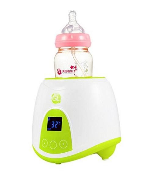 Gland Baby Bottle Warmer